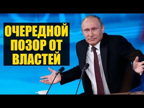 США отказались от российских ИВЛ и маски с накруткой 1800%