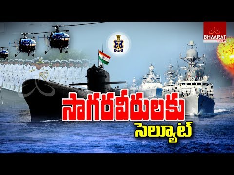 indian Navy Day 2017 Special Focus | Navy Day Celebrations in India | Bhaarat Today