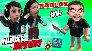 ROBLOX TEM UM ASSASSINO À SOLTA!! (Roblox Murder Mystery 2) Family Plays