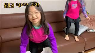 연혜블리야놀자3탄..볼풀수영장