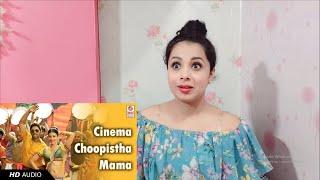 Cinema Choopistha Mava  | Allu Arjun | Shruti hassan | S.S Thaman | Race Gurram | Reaction