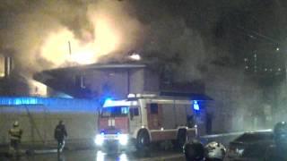 Пожар русские бани горят краснодар 1ч(Русские бани., 2013-09-24T10:34:54.000Z)