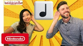 Name That Song: Nintendo Edition - Nintendo Minute