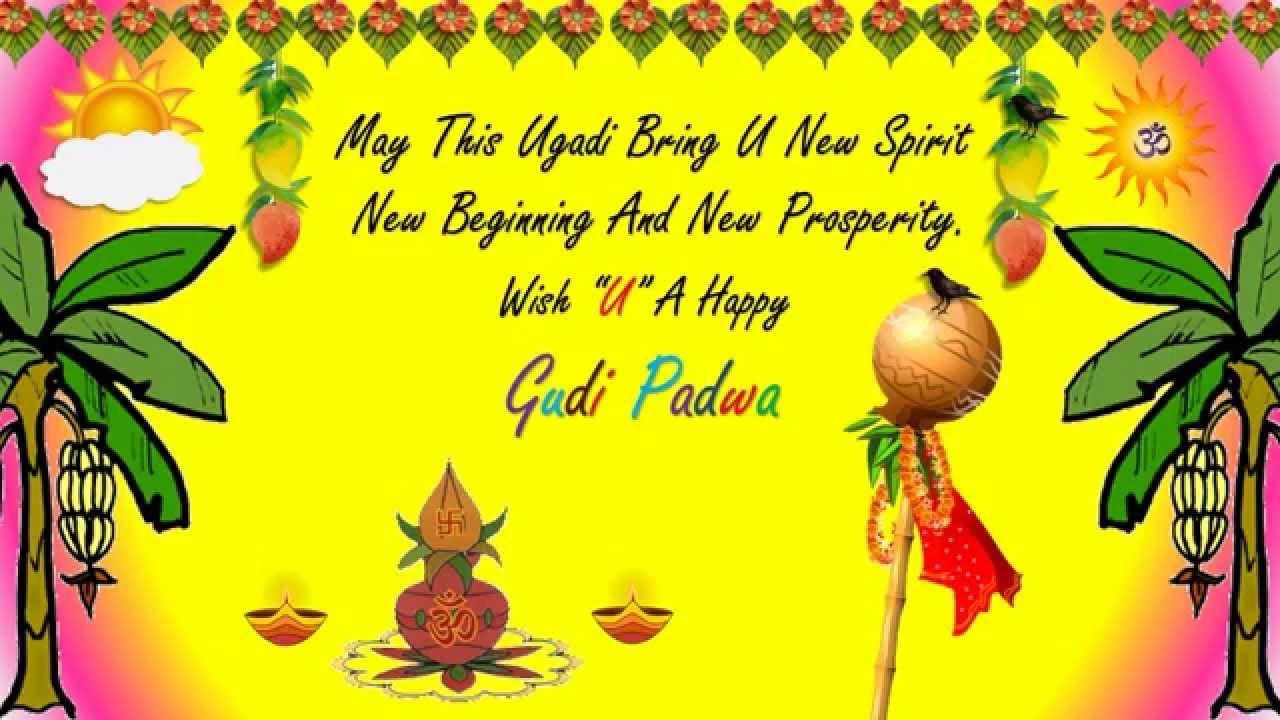 Happy Gudi Padwa Tamil New Year 2014 Video Greeting Ecard