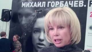 """""""Mikhail Gorbachev. Perestroika"""""""