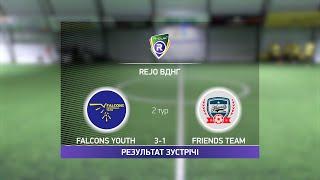 Обзор матча Falcons Youth 3 1 Friends Team Турнир по мини футболу в Киеве