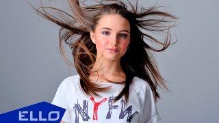 Полина Трошина - Давай не будем говорить