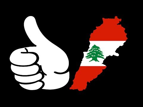 Lebanon is a Heroic Country | ELAI 27