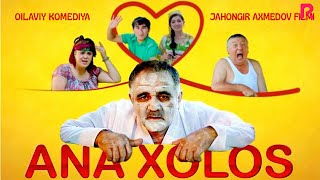 Ana xolos (o'zbek film) | Ана холос (узбекфильм)