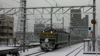 【着雪】富山駅 寝台特急トワイライトエクスプレス Twilight Express&Snow scene