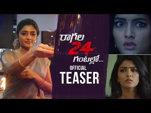 Ragala 24 Gantallo Official Teaser | Eesha Rebba | Satyadev | Sreenivass Redde | Raghu kunche