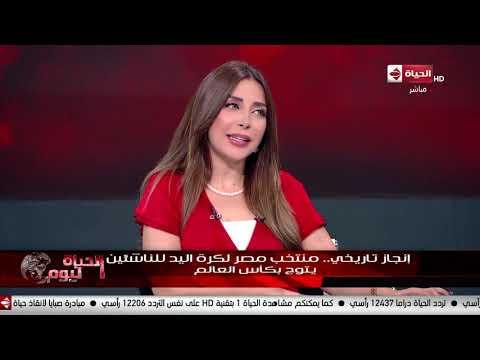 الحياه اليوم - عصام شلتوت : منتخب اليد وضع أولوياته الفوز ببطولات عالمية ومواجهته المنتخبات الكبرى