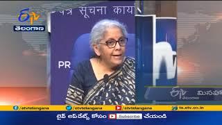 6 PM   Ghantaravam   News Headlines   12th June '2021   ETV Telangana