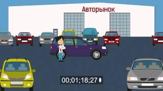 Видео инфографика о PlastiDip- покраска авто жидкой резиной