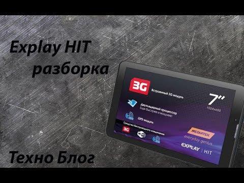 Explay Hit -