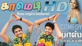 Sathanam Arya Super Hit Comedy 1080p HD | Boss Engira Baskaran All Comedy Scenes
