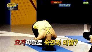김국진의 현장박치기 38회 예고