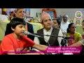 New Nepali Bhajan 2017 Guru Bina Gyan Ramanuja Utshav 2017 Dipendra Dhakal ► SRD BHAKTi 2017