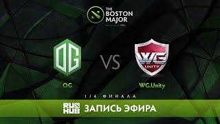 OG vs WG.Unity - The Boston Major, 1/4 Финала [GodHunt, 4ce]