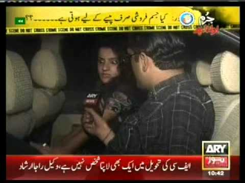 Jurm bolta hai Lahore jisam froshi..