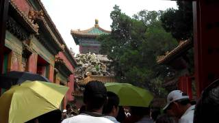 Walking through the Imperial Garden in the Forbidden City 3/3