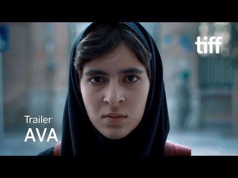 AVA Trailer | TIFF 2017