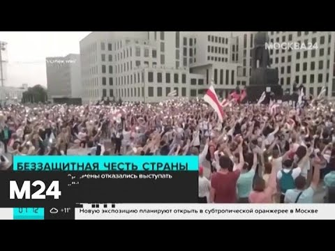 Белорусские спортсмены отказались выступать за сборную страны - Москва 24