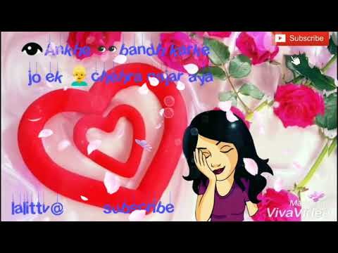 Ankhein band Karke    aitraaz   female    whatsapp status video