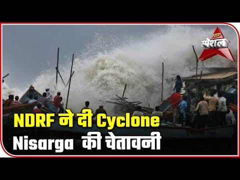 Cyclone Nisarga: NDRF Alert In Maharashtra & Gujarat | ABP Special | ABP News