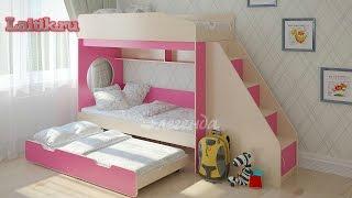 Детская двухъярусная кровать Легенда 10 с угловой лестницей. Мебель. Интернет-магазин
