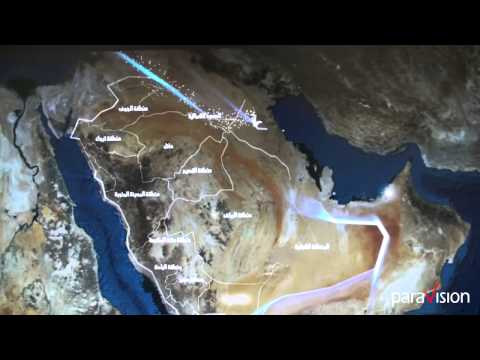 Saudi Commission for Tourism and Antiquities Paravision Multitouch Application