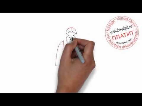 Как нарисовать дворника