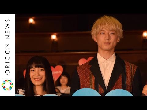 miwa、坂口健太郎との胸キュンシーンに苦戦「マネージャーと何回も練習」 映画『君と100回目の恋』初日舞台挨拶