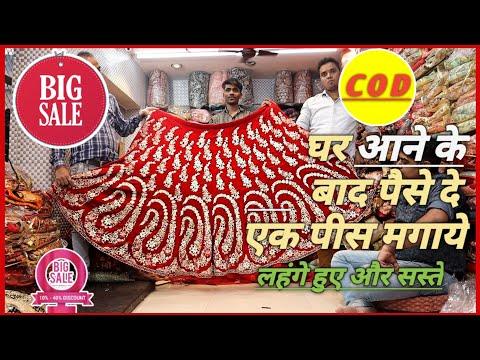 350-रूपए-से-शुरू -घर-पर-आने-के-बाद-पैसे-दे-(cash-on-delivery)-एक-पीस-भी-मिलेगा।-chandni-chowk-delhi