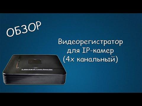 Системы видеонаблюдения в интернет-магазине «Вектор-Видео»