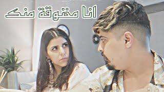 العفريت مخنوق مني 💔 خالد النعيمي