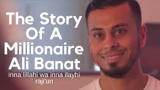 Ali Banat (RIP) The Emotional Story Of A Young Muslim Who Died Of Cancer