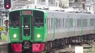 JR九州 佐世保線早岐駅鉄道の日 佐世保車両センター