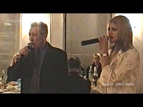 ИРИНА КРУГ И ЛЕОНИД ТЕЛЕШЕВ - Я ЛЮБЛЮ ТЕБЯ, КОГДА ТЫ ДАЛЕКО 2003