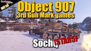 WOT: Object 907 3rd Gun Mark game session, Sochq [5TAR5], WORLD OF TANKS