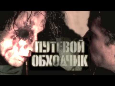 Колыбельная (Тили-тили-бом, Закрой глаза скорее) (OST Путевой обходчик)