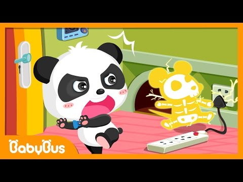 Baby Panda Home Safety 1