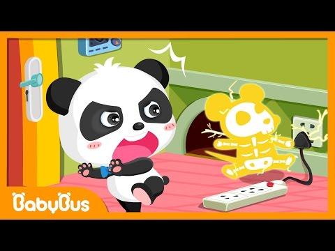 Baby Panda Home For Pc/laptop Windows(7,8,10) & Mac Free Download
