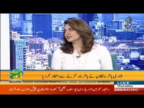 Aaj Pakistan with Sidra Iqbal   12th November 2020   Aaj News