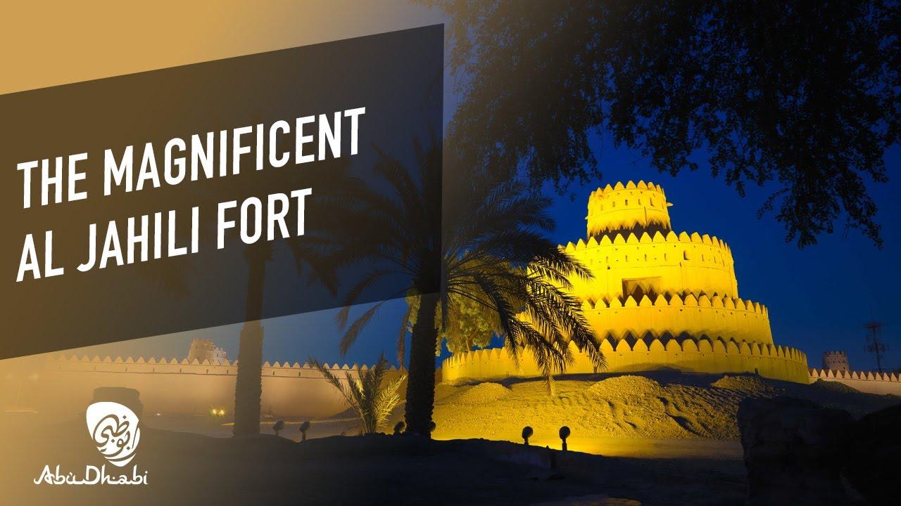Al Jahili Fort   Visit Abu Dhabi