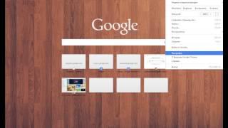 как исправить ошибку  Прокси сервера в в браузере(, 2014-07-02T17:40:09.000Z)