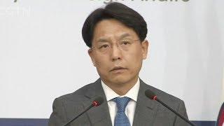 Seoul hopes Kim's China visit contributes to denuclearization