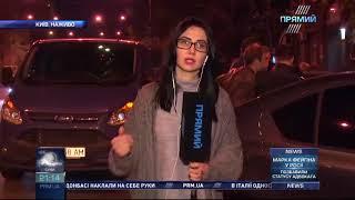 Затримання співробітника СБУ в Києві на Саксаганського
