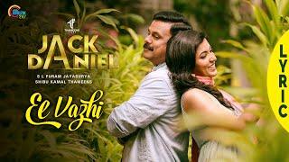 JACK DANIEL Malayalam Movie Ee Vazhi Song Lyric Dileep Anju Kurian Shaan Rahman HD