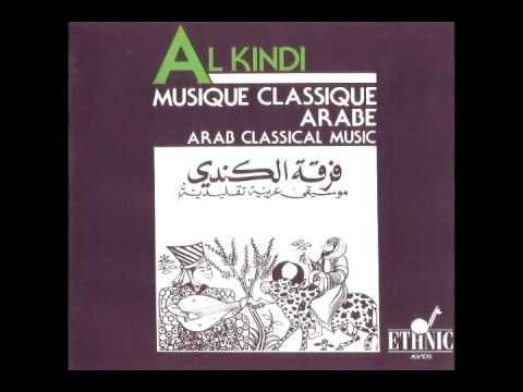 Arabian Traditional Music Al Kindi